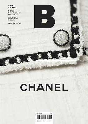 Magazine B - Chanel