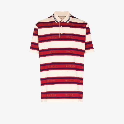 Gucci - Striped Logo Polo Shirt