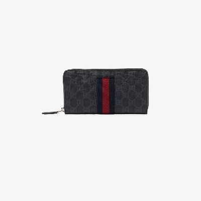 Gucci - Black GG Supreme Zip-Around Wallet