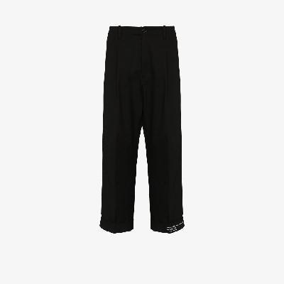 Moncler Genius - 7 Moncler Fragment Logo Trousers