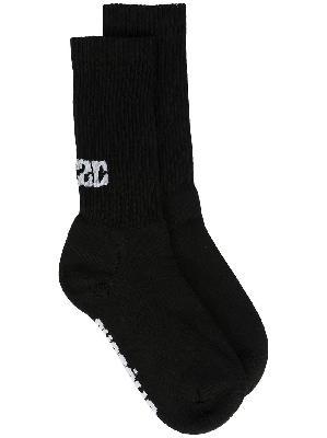 032c logo-intarsia mid-calf socks