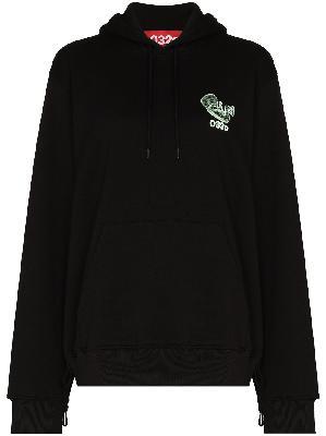 032c Sonos cotton hoodie