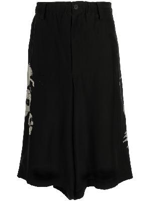 Yohji Yamamoto graphic-print midi skirt