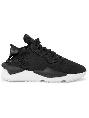 Y-3 - Kaiwa Leather-Trimmed Nylon-Ripstop and Neoprene Sneakers