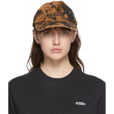 032c Black and Brown Die Todliche Doris Edition Bleached Logo Cap