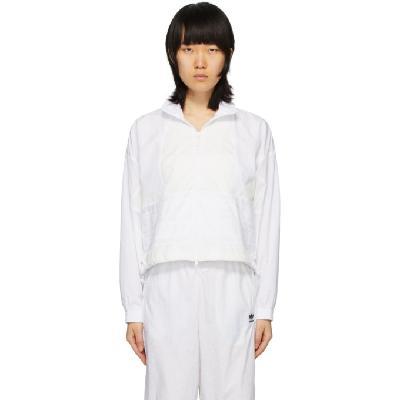 adidas Originals White Large Logo Track Jacket