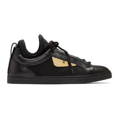 Fendi Black Knit Bag Bugs Sneakers