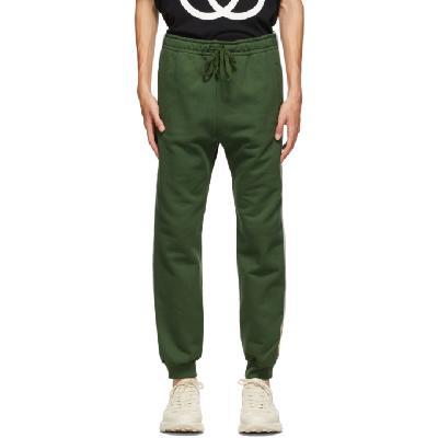 Gucci Green Cotton Jersey Sweatpants
