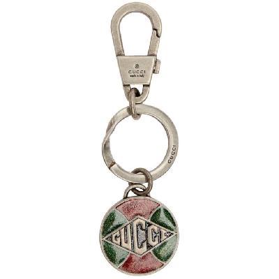 Gucci Silver Logo Keychain