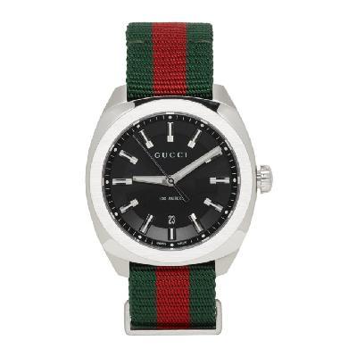 Gucci Silver GG2570 Watch