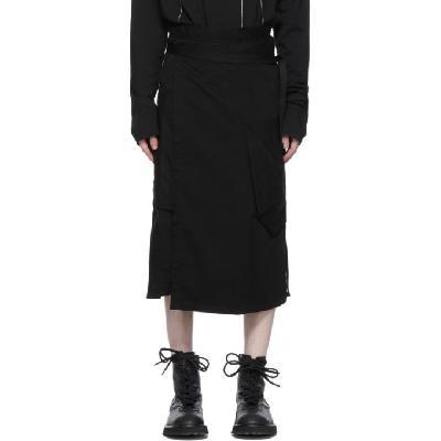 Julius Black Twill Skirt