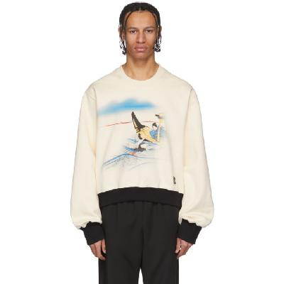Kenzo Off-White Ama Diver Sweatshirt