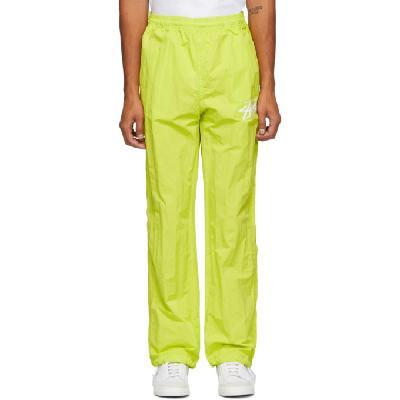 Nike Green Stüssy Edition NRG Beach Track Pants