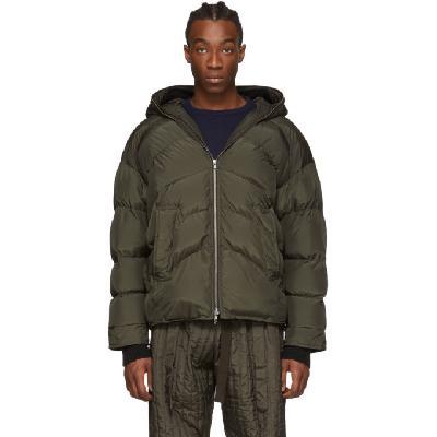 Random Identities Bronze Duvet Jacket