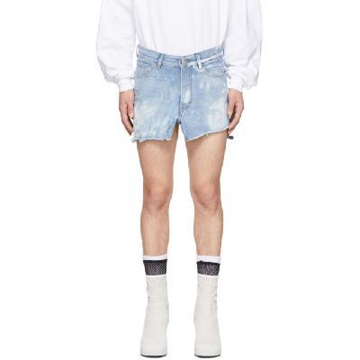 Random Identities Blue Denim Jeans Skirt