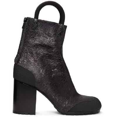 Random Identities Black & Silver Cracked Worker Boots