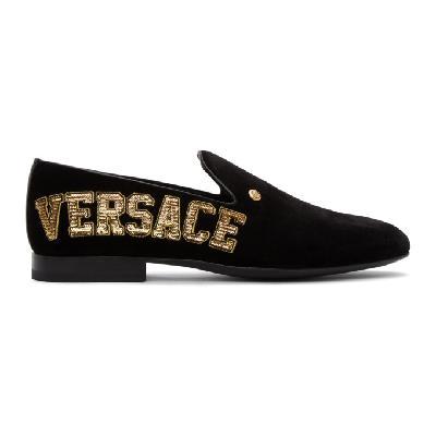 Versace Black Velvet Logo Loafers