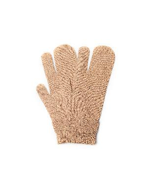 Maison Margiela Beige Wool & Cashmere Gloves